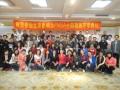 北京14期PMBA班开学新闻 (1)