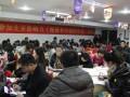 北京影响力自助管理公开课-如何做一名优秀的部门经理 (2)