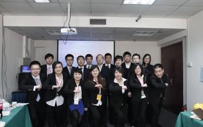 全国网络信息部伙伴齐聚北京
