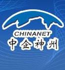 中企神州信息技术(北京)有限公司