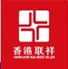 沈阳联祥地产营销策划有限公司
