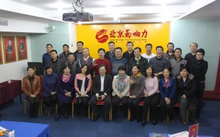 12月14-15日 商36班《总裁财务管理》 (6)