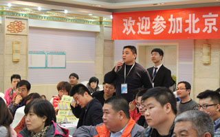 12月14-15日 PMBA46班《人力开发与绩效管理》 (5)