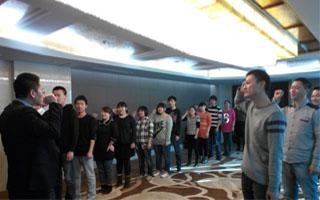 12月19日 内训《卓越团队共同理念》 (5)