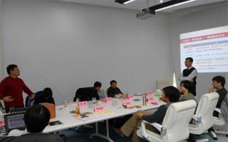 12月21日 内训《创造高绩效的团队激励》 (3)
