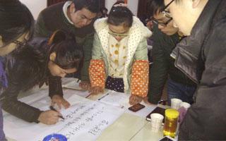 12月19-20日 内训《管理沟通与团队建设》 (6)