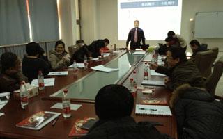 12月21-22日 内训《管理者职业化修炼》 (3)