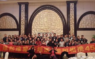 12月21-22日商45班《总裁营销奇迹复制》 (6)