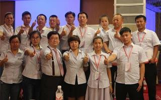 8月23日 公开课《正能量员工塑造》