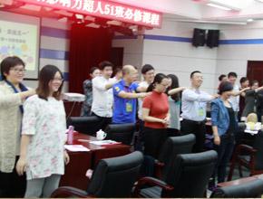 9月20-21日 超级经理人51班《管理沟通与团队建设》 (3)