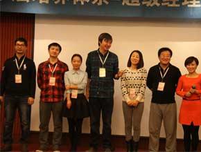 11月15-16日 超级经理人55班第一次必修课《优秀管理者职业化塑造》 (5)