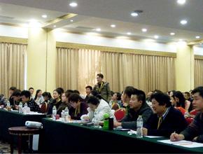 12月13-14日  公开课《90后攻心管理》 (4)