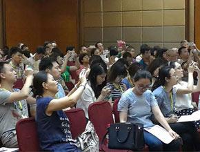 8月15-16-日 公开课《互联网时代下的网络营销创新》 (4)