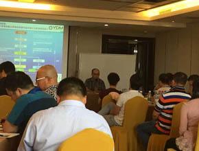 9月7-9日  《企业全面平衡量化管理》 (4)