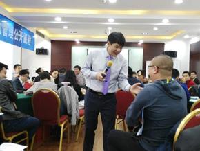 3月4日  公开课 《新生代员工激励与管理》
