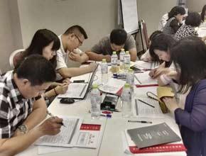 5月11日-12日 微咨询《行动学习难题攻关》 (4)