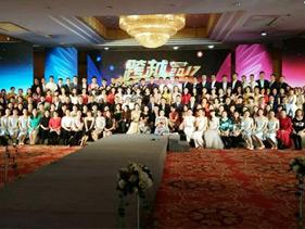 跨越2017全国精英年会
