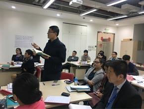 4月25日 内训《公司制度建设与优化设计》 (4)